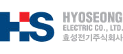 HYOSEONG Electric co., LTD.